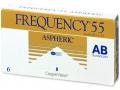 Månedlige kontaktlinser - Frequency 55 Aspheric (6linser)